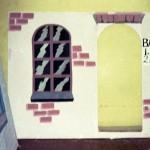 Het huis van Bassarus krijgt vorm