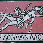 7 De dood van Laocoon