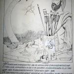 Werk van Miklos