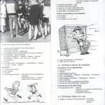 5.En nog twee pagina's