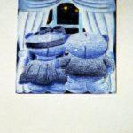 Kerst-/nieuwjaarskaart 1998