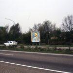 Zelfportret 1889 langs de weg