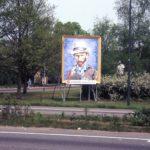 Het zelfportret uit 1887 langs de weg